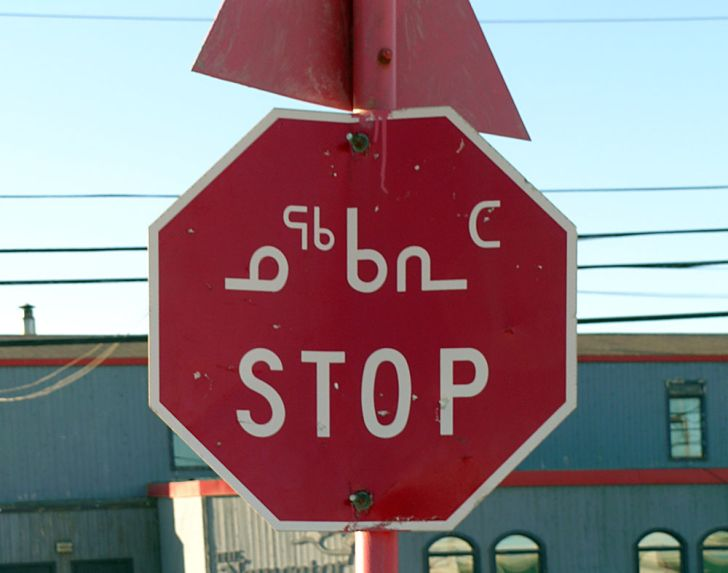 A stop sign containing the Inuktitut script