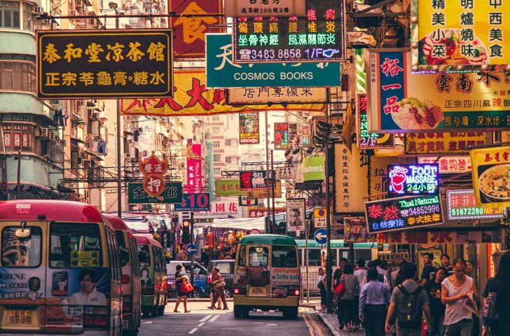 A busy street in Hong Kong