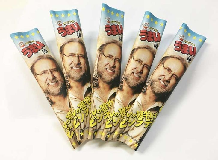 Nicolas Cage appears on a Japanese corn snack package